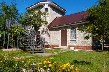 Гостевой дом , Пионерская на 16 номеров - Фотография 2