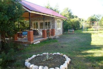 Гостевой дом , Пионерская на 16 номеров - Фотография 3