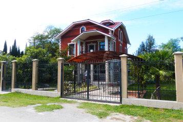 Гостевой дом , Пионерская на 16 номеров - Фотография 1