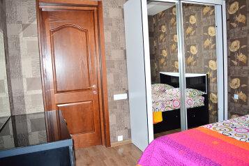 3-комн. квартира, 80 кв.м. на 4 человека, улица Тамары Човелидзе, Тбилиси - Фотография 3