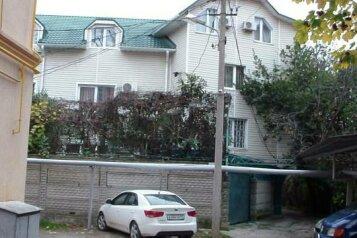 Дом, 200 кв.м. на 10 человек, 5 спален, Крупской, Адлер - Фотография 1