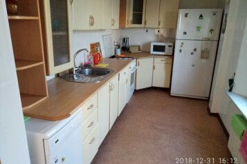 Дом, 280 кв.м. на 15 человек, 4 спальни, д. Зеленая Поляна, ул. Северная, 6, Банное - Фотография 3