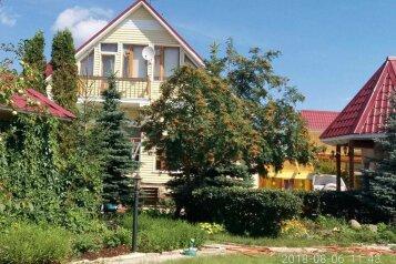 Дом, 220 кв.м. на 10 человек, 3 спальни, д. Зеленая Поляна, ул. Северная, 6, Банное - Фотография 1