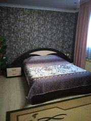 Дом, 70 кв.м. на 6 человек, 2 спальни, улица Софьи Перовской, 38, Евпатория - Фотография 1