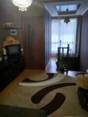 Дом, 70 кв.м. на 6 человек, 2 спальни, улица Софьи Перовской, Евпатория - Фотография 4