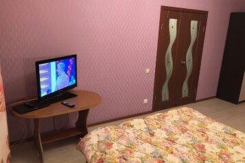 1-комн. квартира, 36 кв.м. на 3 человека, Олимпийская улица, Кировск - Фотография 2