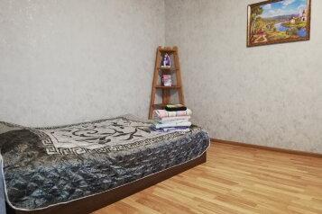2-комн. квартира, 43 кв.м. на 6 человек, Варшавское шоссе, 90к1, Москва - Фотография 4