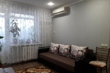 2-комн. квартира, 50 кв.м. на 6 человек, улица Некрасова, 55, Евпатория - Фотография 1