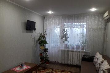 2-комн. квартира, 50 кв.м. на 6 человек, улица Некрасова, 55, Евпатория - Фотография 3
