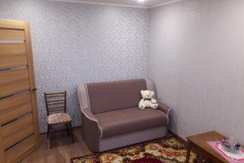 2-комн. квартира, 50 кв.м. на 6 человек, улица Некрасова, 55, Евпатория - Фотография 4