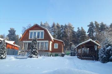 Дом, 70 кв.м. на 8 человек, 2 спальни, Д. Пашково, Мышкин - Фотография 1