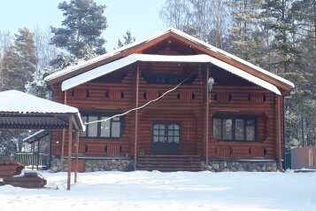 Дом, 220 кв.м. на 15 человек, 5 спален, деревня Пашково, Мышкин - Фотография 1
