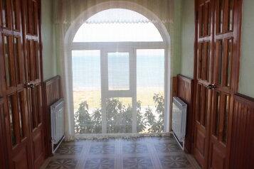 Дома на берегу азовского моря, Школьная улица, 1к1 на 4 номера - Фотография 3