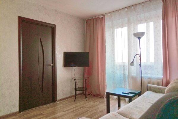 2-комн. квартира, 43 кв.м. на 6 человек, Варшавское шоссе, 90к1, Москва - Фотография 1
