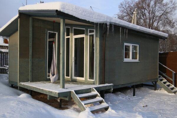 Дом под Звенигородом  для интровертов, 40 кв.м. на 3 человека, 1 спальня, дер. Клопово, 14Б, Звенигород - Фотография 1
