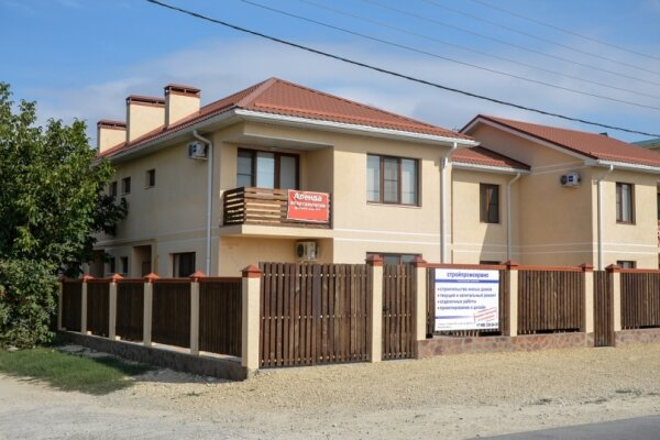 "Guest House ""Family Comfort"" на 2 номера"