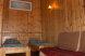 Гостевой дом на 1-4 персон в частном секторе, 300 м от пляжа, 18 кв.м. на 4 человека, 1 спальня, улица Ленина, Алупка - Фотография 6