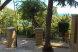 Гостевой дом на 1-4 персон в частном секторе, 300 м от пляжа, 18 кв.м. на 4 человека, 1 спальня, улица Ленина, Алупка - Фотография 11