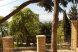 Гостевой дом на 1-4 персон в частном секторе, 300 м от пляжа, 18 кв.м. на 4 человека, 1 спальня, улица Ленина, Алупка - Фотография 12