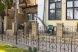 Гостевой дом на 1-4 персон в частном секторе, 300 м от пляжа, 18 кв.м. на 4 человека, 1 спальня, улица Ленина, Алупка - Фотография 15