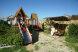 Гостевой дом, Черноморская, 3 на 20 номеров - Фотография 13