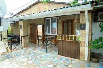 Двухкомнатный домик с террасой на 3-7 человек., 65 кв.м. на 7 человек, 2 спальни, Военно-морской переулок, Феодосия - Фотография 3
