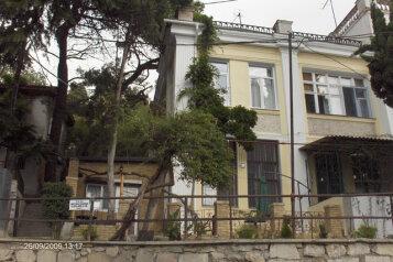 Квартира на 2-х в частном секторе, недалеко от пляжа., 16 кв.м. на 2 человека, 1 спальня, улица Ленина, 48, Алупка - Фотография 4