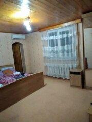 Дом, 200 кв.м. на 10 человек, 5 спален, Крупской, Адлер - Фотография 2