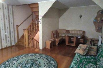 Дом, 200 кв.м. на 10 человек, 5 спален, Крупской, Адлер - Фотография 3