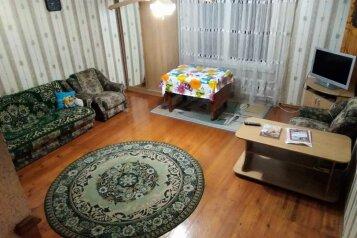 Дом, 200 кв.м. на 10 человек, 5 спален, Крупской, Адлер - Фотография 4