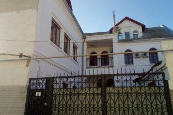 Гостиница, Комиссаровская улица, 5 на 8 номеров - Фотография 3