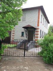 Гостевой дом, Нижне-Ивкино, Зелёная на 4 номера - Фотография 3