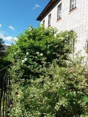 Гостевой дом, Нижне-Ивкино, Зелёная на 4 номера - Фотография 4