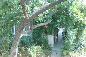 Деревянный домик для летнего отдыха, 20 кв.м. на 3 человека, 1 спальня, Садовая улица, 39, поселок Орджоникидзе, Феодосия - Фотография 1