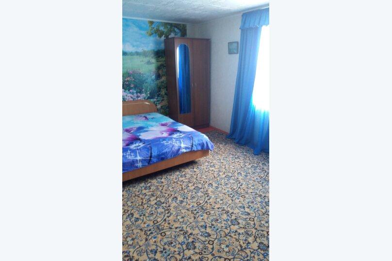 Комната на троих, улица Мира, 5, кв 3, Судак - Фотография 1