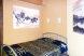 Люкс с кухней:  Номер, Полулюкс, 3-местный (2 основных + 1 доп), 2-комнатный - Фотография 150