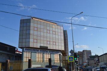 Гостиница, улица Луначарского на 10 номеров - Фотография 1