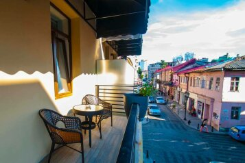 Отель Batu, улица Звиада Гамсахурдия, 29 на 11 номеров - Фотография 4