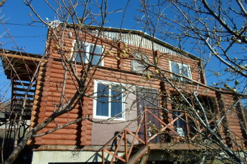 Гостевой дом, улица Виткевича на 2 номера - Фотография 1