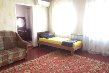 Дом под ключ, 70 кв.м. на 7 человек, 3 спальни, улица Кропоткина, Ейск - Фотография 3