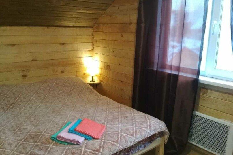 Дом, 120 кв.м. на 12 человек, 5 спален, Свободная, 14, Шерегеш - Фотография 9
