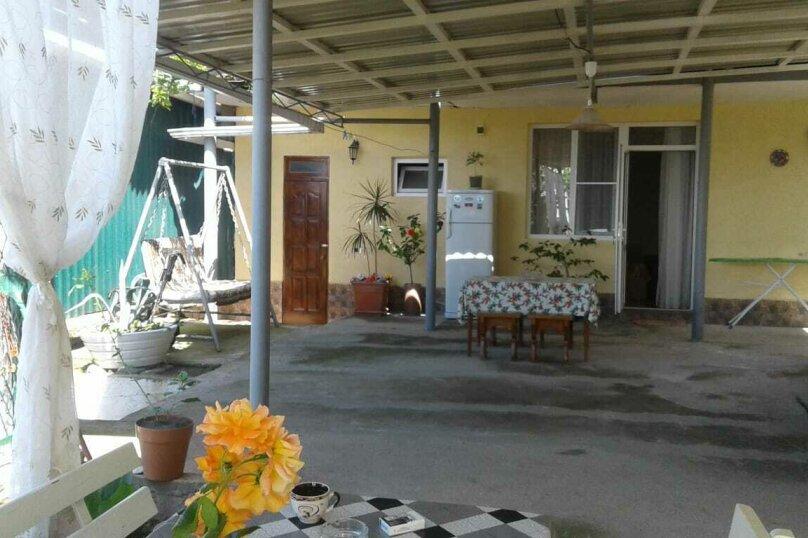 Гостевой дом  Абхазский дворик, Альпийская, 19 на 11 комнат - Фотография 63