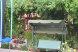 Гостевой дом, улица Дёмышева, 18 на 6 номеров - Фотография 4