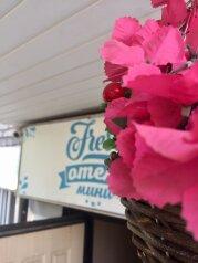 Гостиница, м-р Белая дача на 9 номеров - Фотография 1