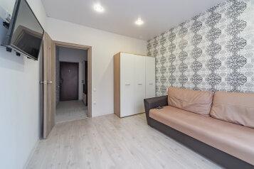 2-комн. квартира, 44 кв.м. на 5 человек, Каспийская улица, 42Б, Сочи - Фотография 1