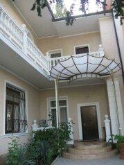 Мини-гостиница, ул.Карла Маркса, 24 а на 4 номера - Фотография 3