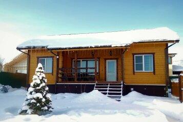 Шале, одноэтажный деревянный коттедж, 100 кв.м. на 8 человек, 3 спальни, дер. Круглино, Радужная, Яхрома - Фотография 1