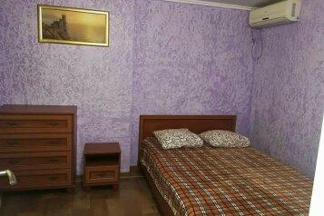 Мини-отель, улица Дружбы, 79 на 21 номер - Фотография 4