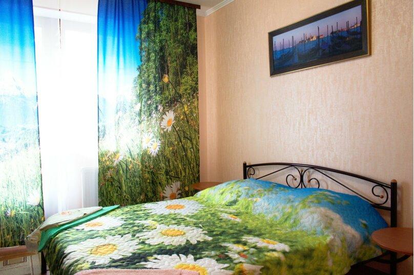 """Гостевой дом """"Светоч"""", Насыпная, 10 на 14 комнат - Фотография 266"""