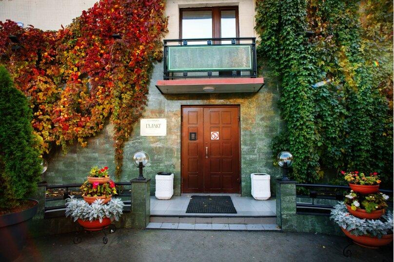 Гостиница Галакт, бульвар Красных Зорь, 8 на 75 номеров - Фотография 6